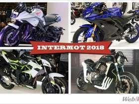 20181005_imtermot_680_454_japan