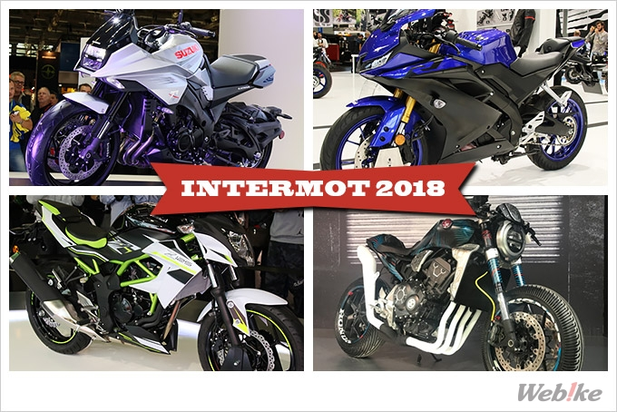 Breaking News: Liputan Event Intermot 2018 – Empat Produsen Motor Jepang [Galeri Foto] - Webike Indonesia