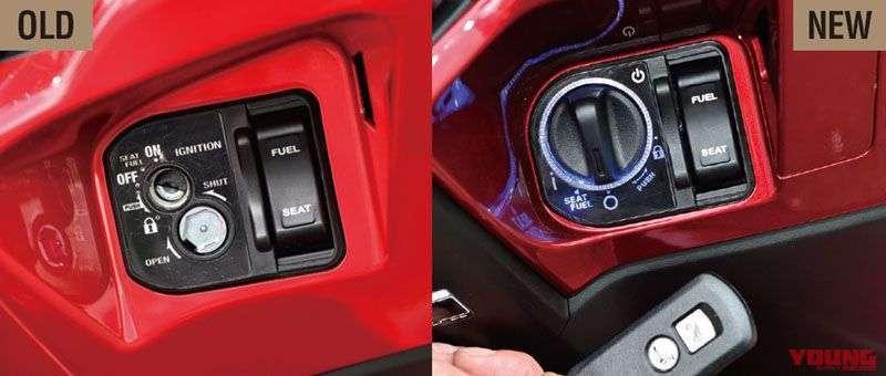 Saklar sistem penguncian utama dapat dioperasikan hanya dengan mendekati motor sembari memegang smart-key. Kunci biasa digunakan di tempat-tempat yang mempunyai peraturan terkait gelombang radio, namun sistem smart-key adalah sistem yang standar di Jepang.