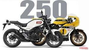 Inilah Tampilan Yamaha XSR250 dan MT-25 Versi Terbaru