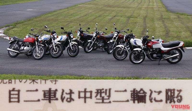 """Generasi Awal Motor Medium Kala Itu"" adalah seri DVD 1-5 yang memperkenalkan motor-motor populer yang dirilis sekitar tahun 50 Showa (tahun 1970an) dan menceritakan motor-motor dengan fitur khusus kala itu yang disebut sebagai motor berukuran medium."