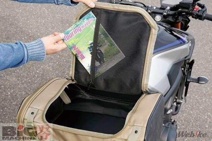 ▲ Dilengkapi dengan kantung berbagan mesh di bagian dalam atas. Ritsletingnya ditempatkan secara vertikal agar lebih mudah diakses saat tas digunakan sebagai tas ransel.