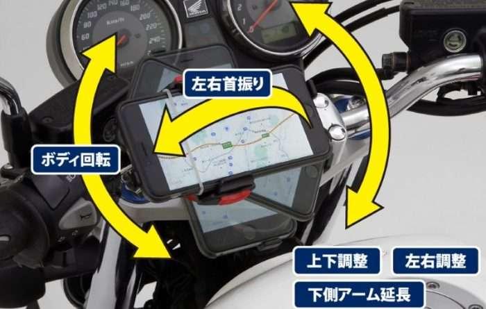 Daytona Smartphone Holder untuk Sepeda Motor