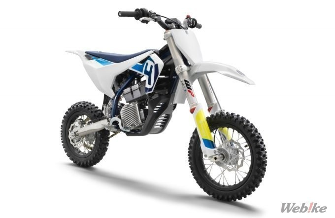 husqvarna ee5 front right view