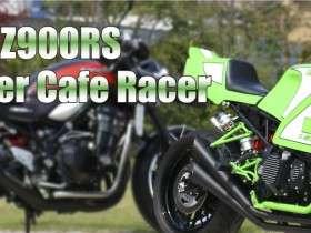 Kawasaki Z900RS Modifikasi Ala Monster Cafe Racer oleh PMC 2018