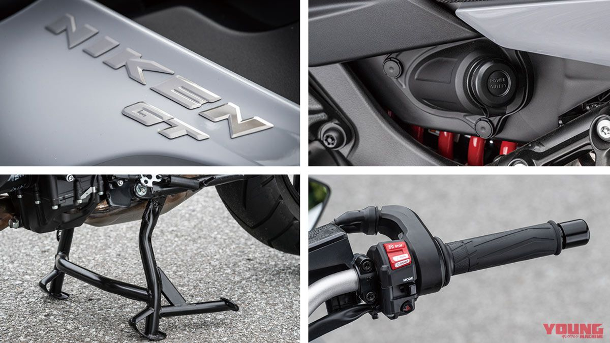 Detail Yamaha Niken GT 2019