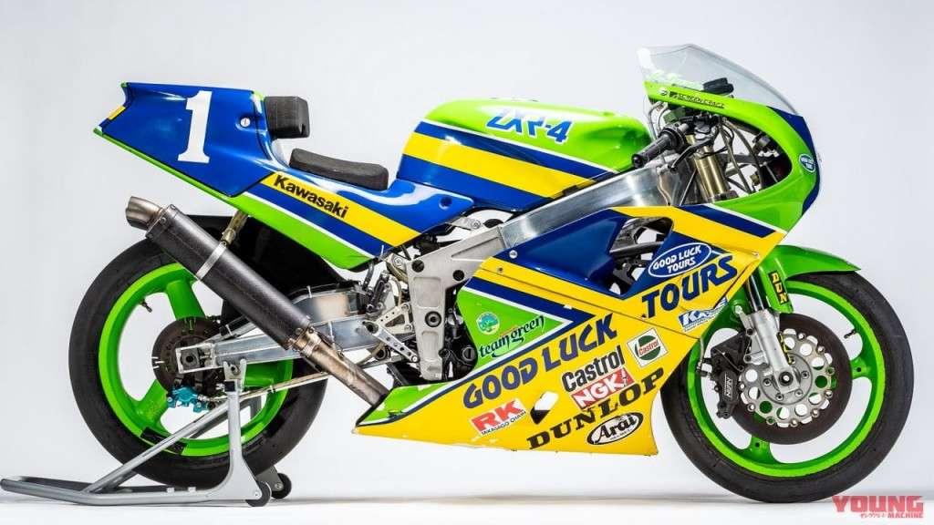 Kawasaki Rideology ZXR-4 Racer