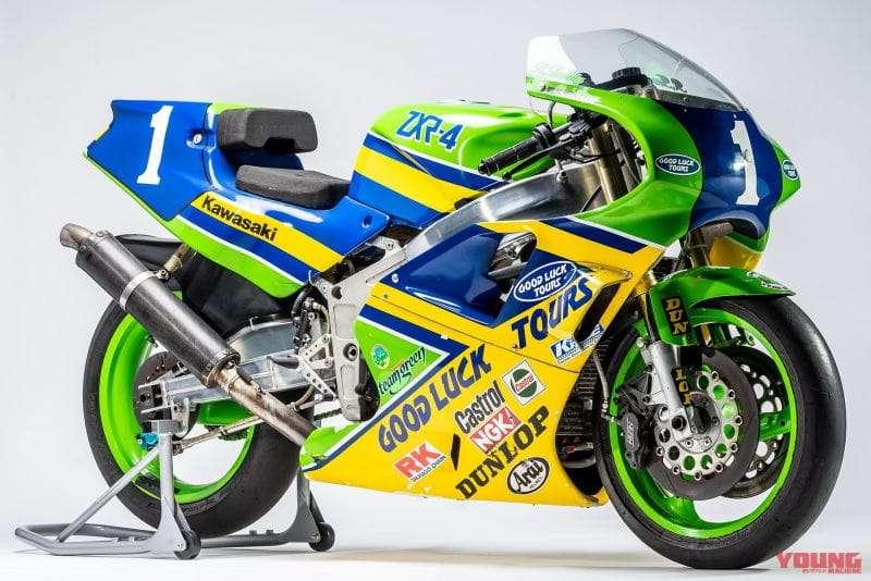Kawasaki ZXR-4 Racer 1990