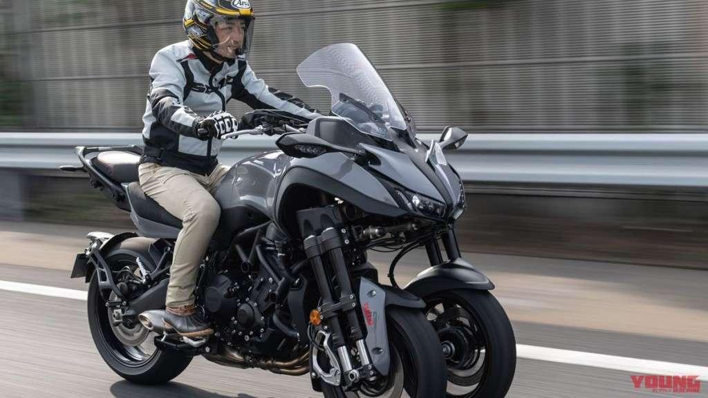 Test Ride Yamaha Niken GT 2019