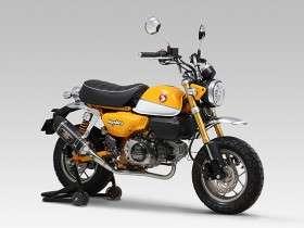 Knalpot Terbaru Yoshimura Asia untuk Yamaha XSR155 dan Honda Monkey125