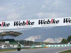 Webike SRC Kawasaki France Awali Sepang 8 Hours di Urutan Empat