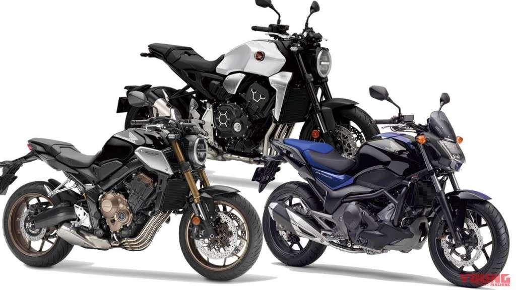 3 Motor Honda Terbaru 2020