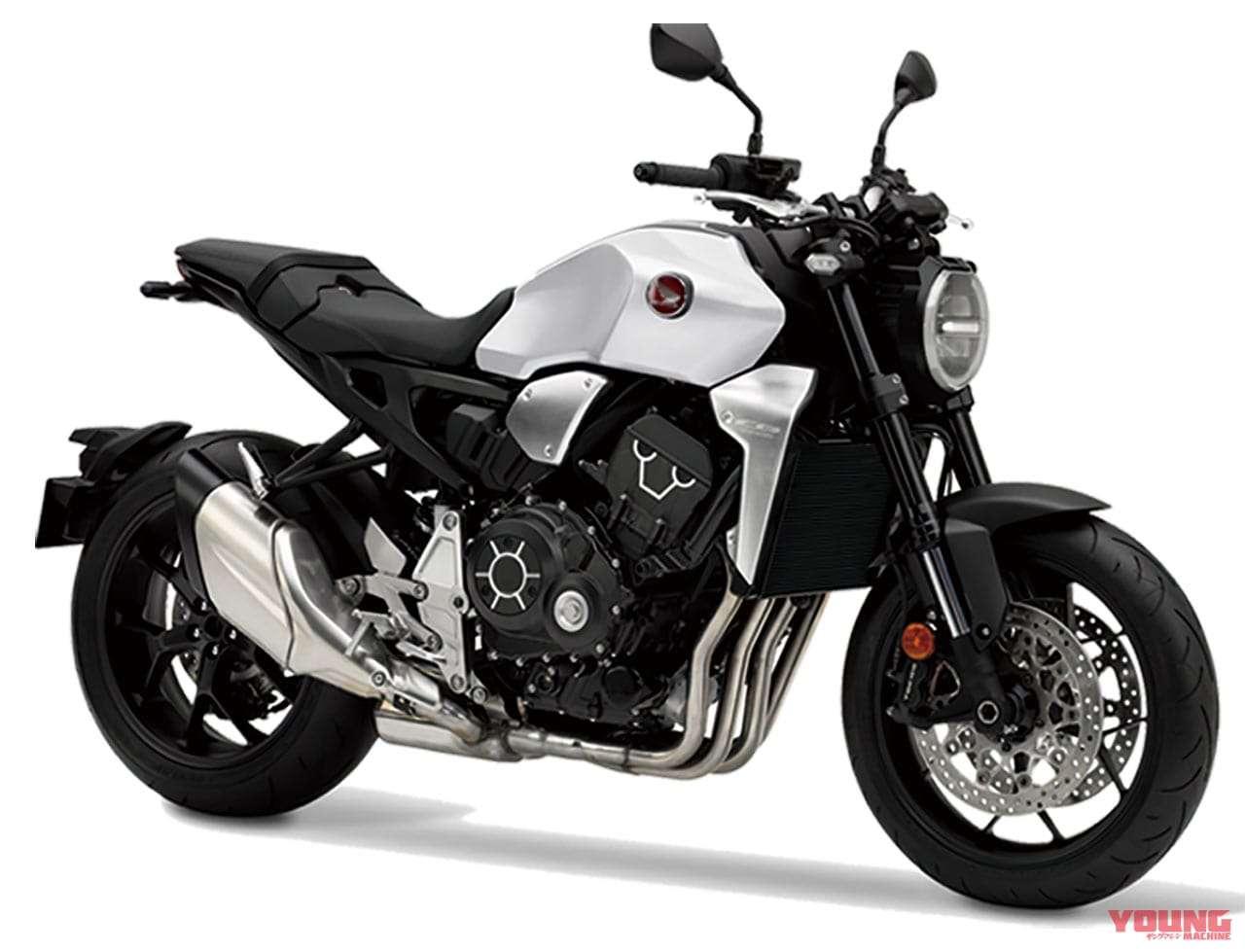 Honda CB1000R 2020