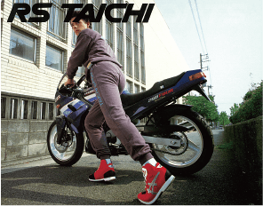 Sepatu Kolaborasi RS Taichi ASICS