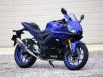 Rekomendasi Knalpot Full System WR'S untuk Motor 250 cc