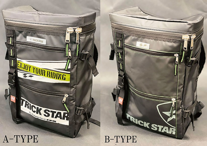 Hard Day Bag Trick Star