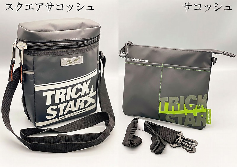 Sacoche Square Bag Trick Star