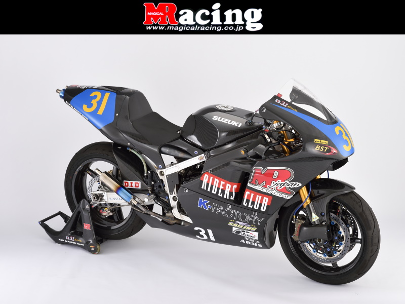 Magical Racing Sparepart Motor
