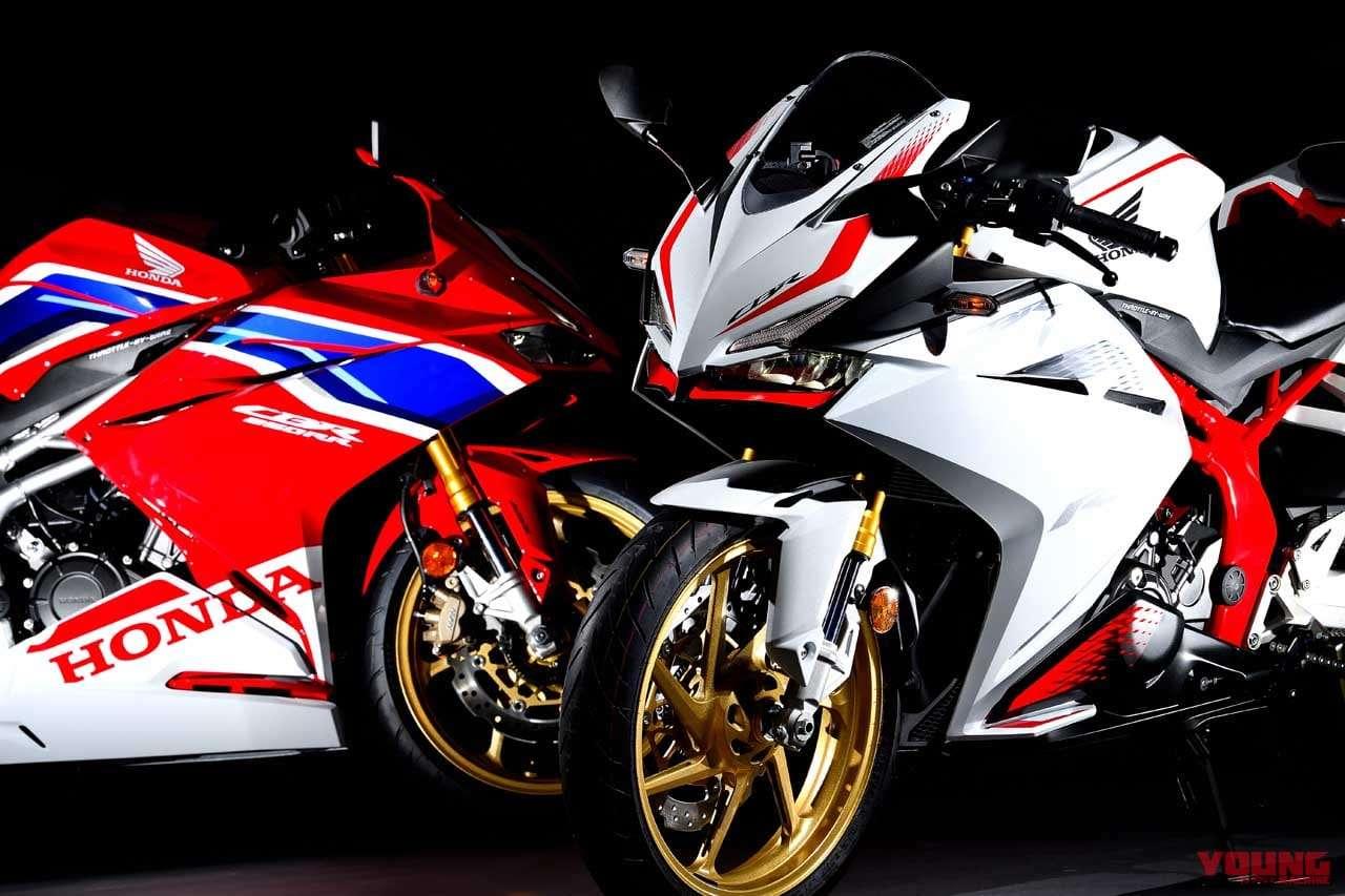 CBR250RR 2020 Tricolor dan Pearl Glare White