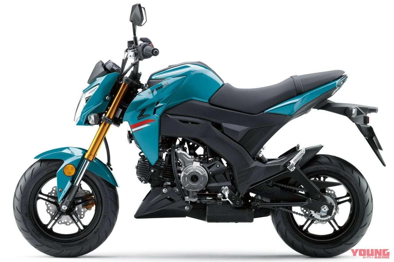Kawasaki Z125 Pro 2021 Pearl Nightshade Teal