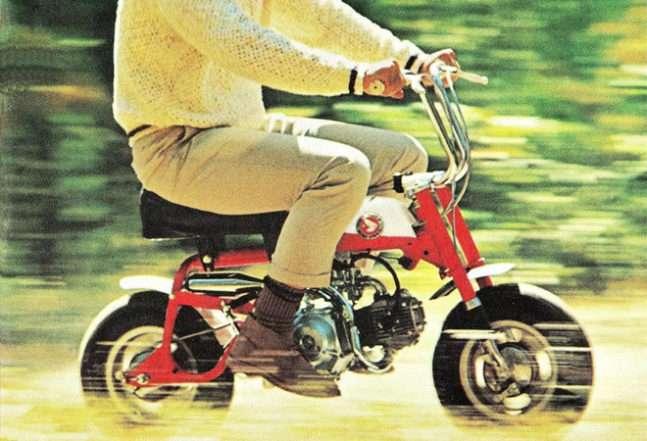 Honda Monkey Mini Trail