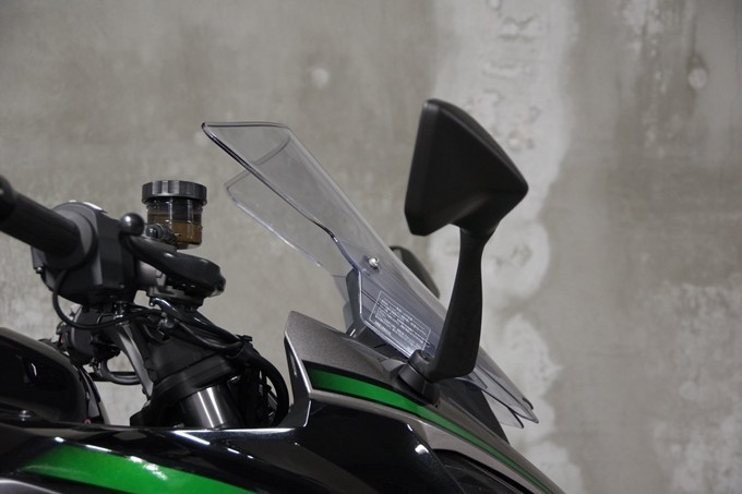 Windshield Ninja 1000X Posisi Rendah