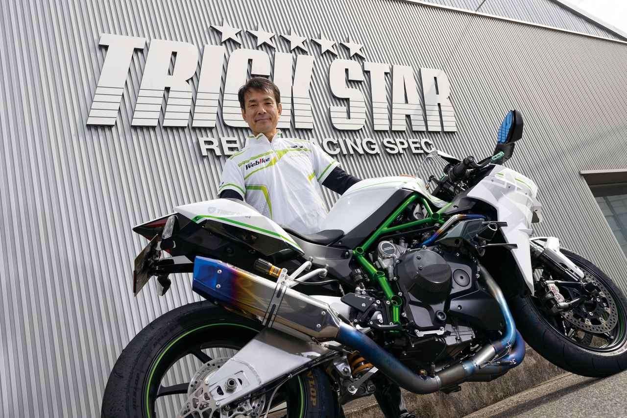 Perbandingan & rekomendasi harga knalpot Titanium Kawasaki Ninja ZX25R Webike Indonesia