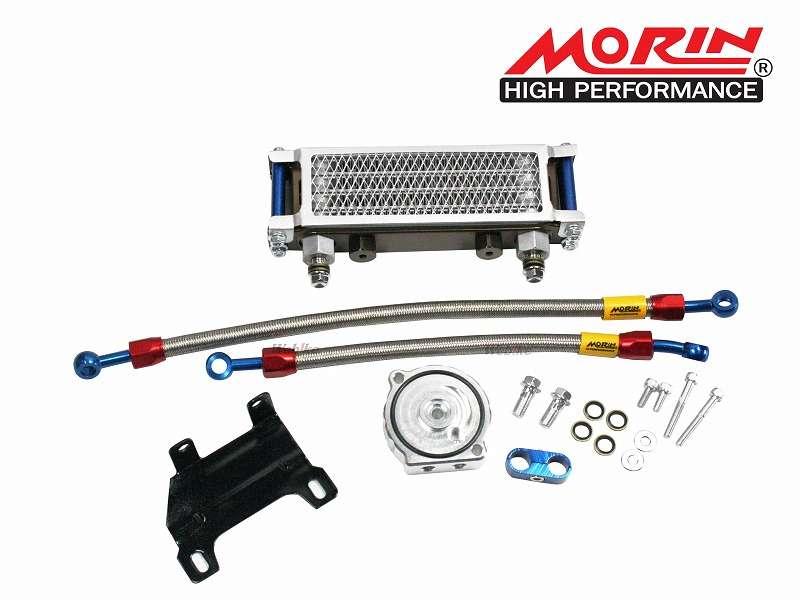 Oil Cooling Kit Morin Z125 Pro Webike Indonesia