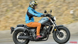 Test Ride New Honda Rebel 250 ABS 2019