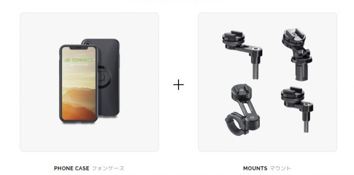 SP Connect Smartphone Case + Holder