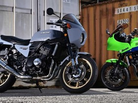 Z900RS Custom Z1-Style Doremi Collection